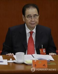 '톈안먼 운동 진압' 리펑 전 중국 총리 별세