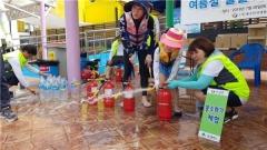 대구시, '여름철 물놀이 안전체험 캠프' 개최
