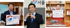 '천안함 챌린지' 정치계 확산 가속화, 박원순 서울시장·이준석 최고의원 참가여부 관심