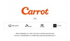 한화-SKT 이어 삼성-카카오…보험업계, ICT기업에 잇따라 '러브콜'