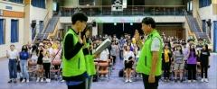 인천 미추홀구, '2019년 하계 청소년자원봉사학교' 출정식 가져