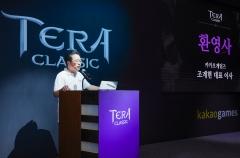 카카오게임즈 '테라 클래식', 하반기 모바일 게임시장 정조준