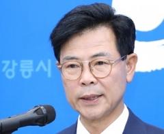 """""""해도 너무한 강릉시… '옆 동네 빼먹기' 중독됐나?"""""""