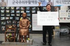 """민경욱 """"문 대통령, 그대야말로 친일파 아닌가"""""""