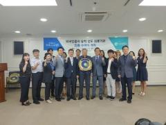 인천시-인천관광공사, 외국인환자 유치 우수 의료기관 5개소 선정