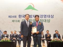 순천시, 한국지방자치경영대상 '문화관광부문 대상' 수상