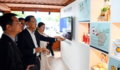 aT, 광주세계수영선수권대회 연계 우리 농식품 홍보