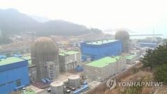 석탄발전 15년내 30기 없애고 LNG 대체…'9차 전력계획' 초안