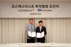코스맥스, 中법인에 828억원 투자 유치…중장기 성장 '탄력' 받는다