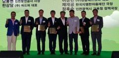 인천항만공사, '2019 인천 아이리더' 인재육성 사업 참여...카누 유망주 후원