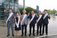 청도군의회, 무궁화호 감축 반대 범군민 서명운동 펼쳐