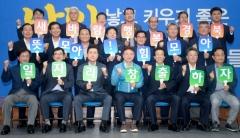 경북도, '경북 일자리 창출 합동 전략회의' 가져