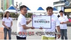 대구시, 예능홍보영상 '마! 이게 대구다' 공개