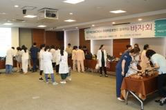이대목동병원, 성주재단과 사회공헌활동 기금 마련 바자회 개최