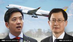 금호家 '조카' 박세창, '삼촌' 박찬구에 아시아나항공 매각전 관심 말라?
