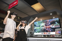 SKT, 5G 독점 AR·VR 서비스 3종 출시