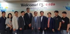 한국블록체인협회, 글로벌 블록체인 컨소시엄 'R3'와 협업
