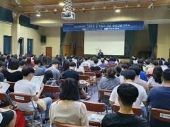 인천 미추홀구, 고3학생 대상 `학년전환기 진로진학교육` 개최