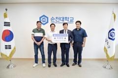 장경태 아그리젠토㈜ 전남지사장, 순천대에 발전기금 2천만 원 기탁 약정