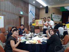 순천시, '마을공동체 비전 수립 토론회' 개최