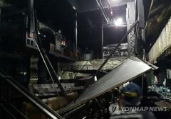 광주 클럽 구조물 붕괴 사고 안전 점검 사실상 전무