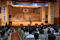순창군, 종합문화예술회관 건립계획 주민설명회 진행