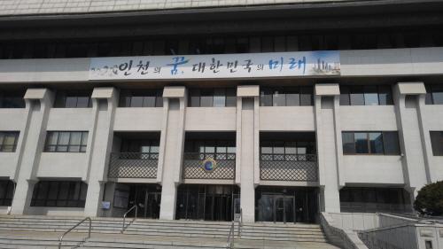 인천시, `제9기 시민감사관` 모집