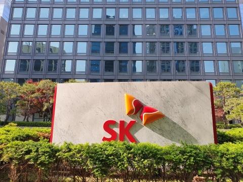 SK, 화천대유 의혹 관련 허위사실 유포한 변호사 고발