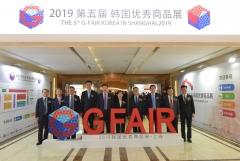 경기도 대표단, 'G-FAIR 상하이' 성공적 개최 및 스타트업 협력 체계 구축