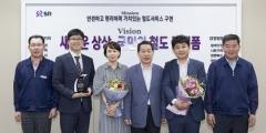 SRT 객실승무원 공공기관 정규직으로 전환