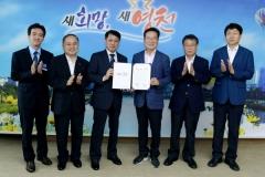 영천시-코레일, 행복택시 연계 철도서비스 구축 협약