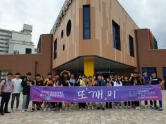 임실군, 학교폭력예방 위한 '또래상담캠프' 운영
