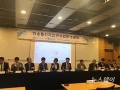 통신3사, 케이블 인수·합병 두고 '아전인수' 지속
