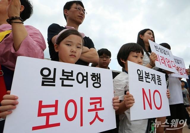 [NW포토]어린이도 '일본여행 보이콧'