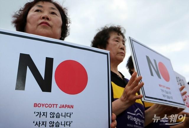 [NW포토] 'NO JAPAN'