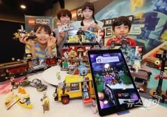 레고, 증강현실(AR) 적용 레고 게임 '레고 히든 사이드' 출시