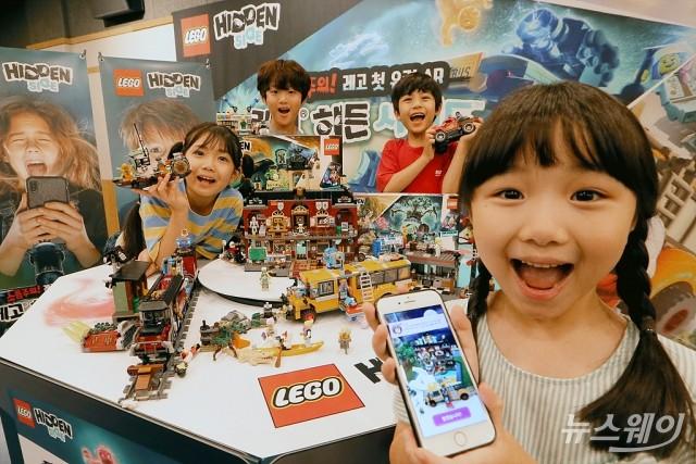 [NW포토]레고와 증강현실의 만남…'레고 히든 사이드' 출시