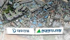 무효표 논란 고척4구역 재투표 코앞···시공권 어디로