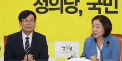 """김상조 """"문재인 정부 경제정책 기조 흔들림 없다"""""""