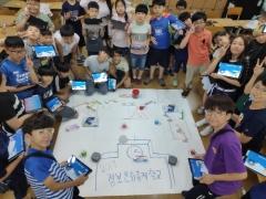 인천시교육청, 초등학생 참가 `2019년 정보문화 학생축제` 진행