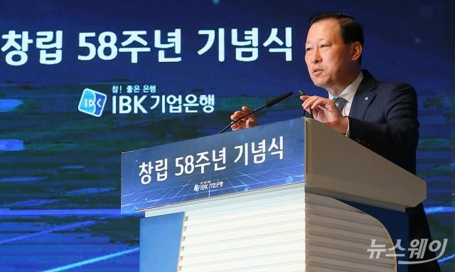[NW포토]창립 58주년 기념사 하는 김도진 기업은행장
