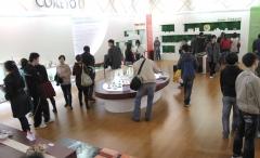 한국도자재단, 중국 경덕진 국제도자박람회 '한국관' 참가자 모집