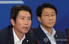 """與, 日백색국가 제외 대비 '총력대응'…""""전면전 선포 간주"""""""