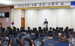 경기도, 확 바뀐 월례조회…'수평적 문화' 뿌리내린다