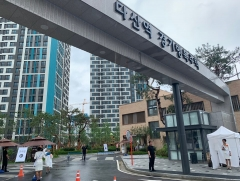 경기도시공사, '다산역 경기행복주택' 사전방문행사 성료