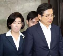 자유한국당, 오늘 일본수출규제대책특위 회의 진행