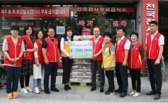 전남지방우정청, 전국천사무료급식소 광주본부서 배식 봉사활동