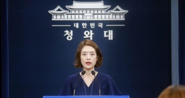 """靑 """"문 대통령 지지율 하락, 방향 잃으면 더 문제"""""""