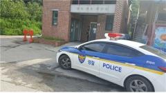 천안동남경찰서, 휴가철 피서지 對여성범죄 예방활동 전개
