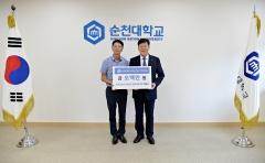 보성군 농업기술센터 박종규 계장,  순천대에 발전기금 5백만 원 기탁 약정